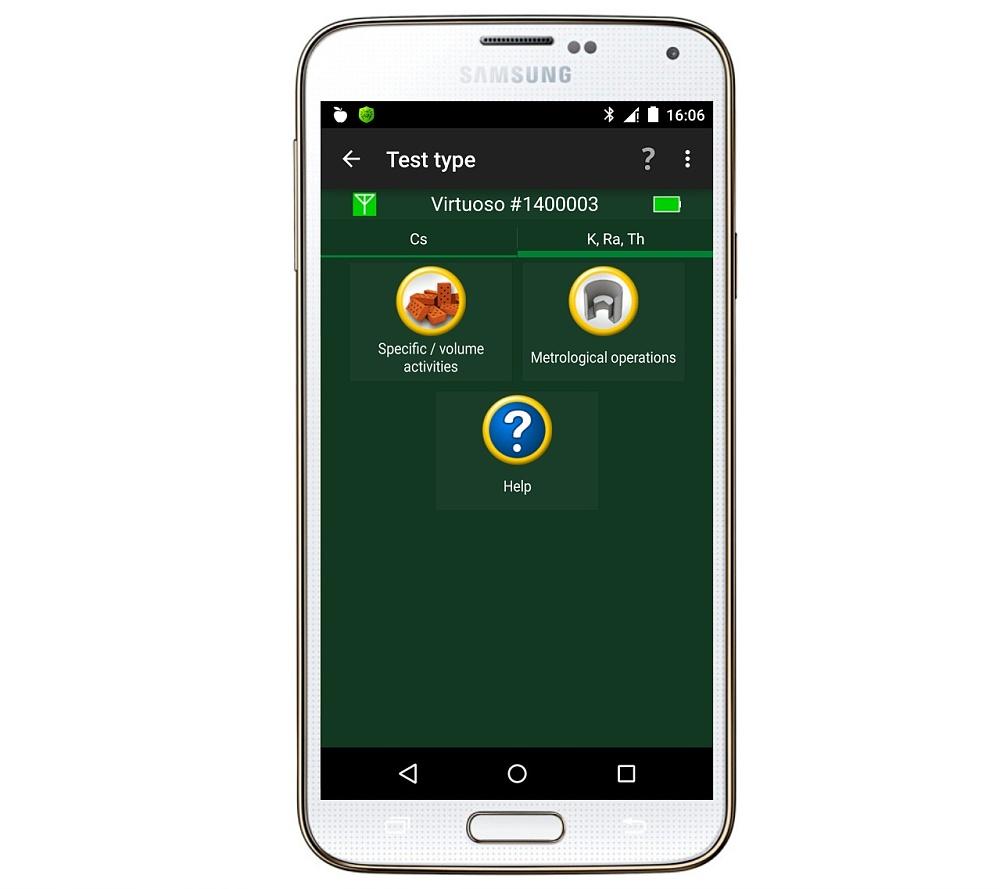 App_screen_2